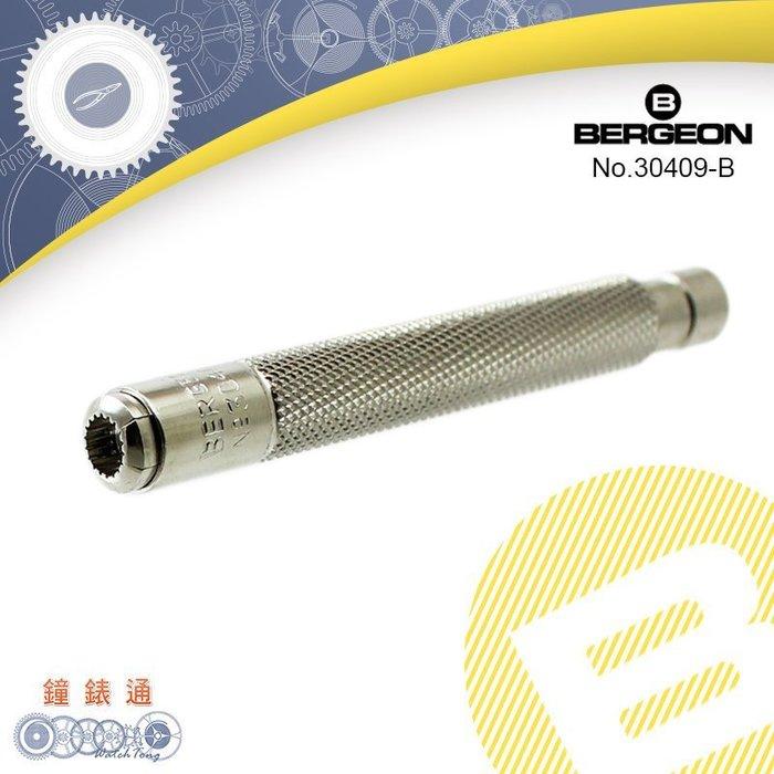 【鐘錶通】B30409-B《瑞士BERGEON》龍頭鉗/龍頭固定鉗├手錶機芯組裝工具/DIY鐘錶維修工具┤