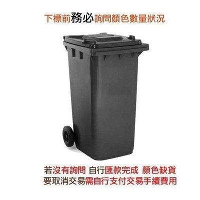 120公升垃圾桶/ 工業風/ 資源回收垃圾桶/ 大型垃圾桶/ 垃圾子車/ LOFT/ 分類垃圾桶/ 社區用/ 回收/ 二輪可推式 ...