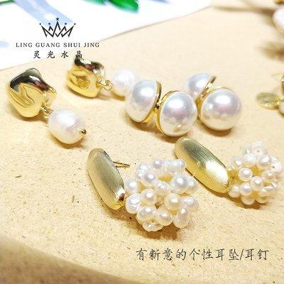 珠寶首飾正品~【天然保真】出口韓國日本單不是疫情壓貨也不上淘寶珍珠貝珠耳墜
