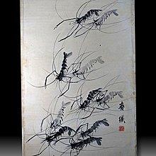 【 金王記拍寶網 】S1038  齊白石款 水墨蝦群紋圖 手繪水墨書畫 老畫片一張 罕見 稀少