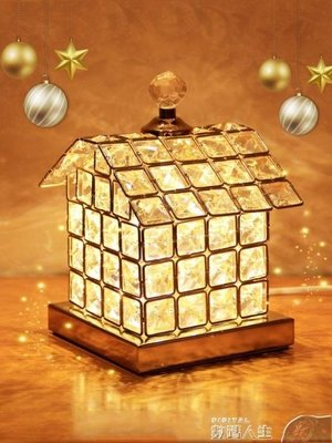 小夜燈水晶台燈臥室床頭燈創意浪漫公主小台燈夜燈個性裝飾遙控抖音台燈