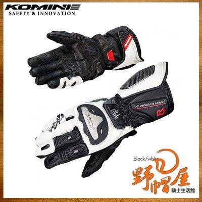 三重《野帽屋》日本 KOMINE GK-169 防摔 長皮手套 鈦合金護塊 可滑屏幕 GK169。黑白