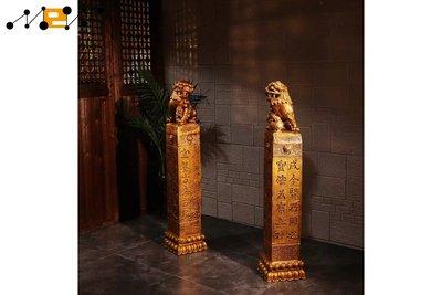 〈滿藝設計傢俬〉1272  拴馬椿石雕獅子一對鎮宅招財復古中式庭院仿古做舊仿石柱落地擺件