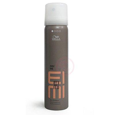 便宜生活館【造型品】WELLA 威娜 油切乾洗髮65ML 蓬鬆打底與潔淨專用 全新公司貨 (可超取)