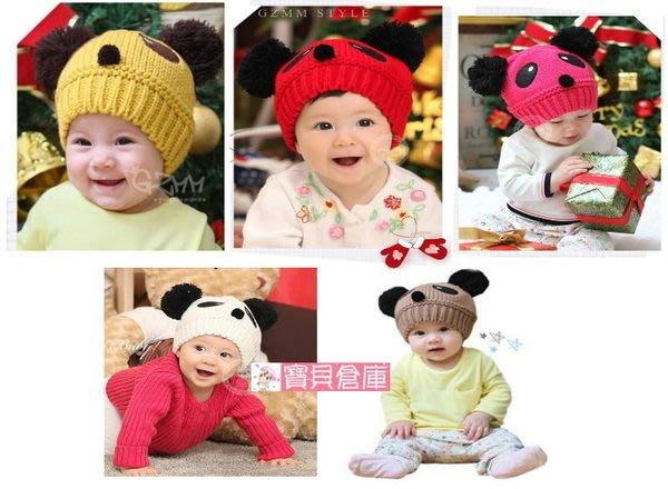 寶貝倉庫~熊貓嬰兒針織帽~寶寶帽子-童帽-熊貓造型帽-兒童帽-幼兒頭套帽~造型毛線帽~童帽~3色可選