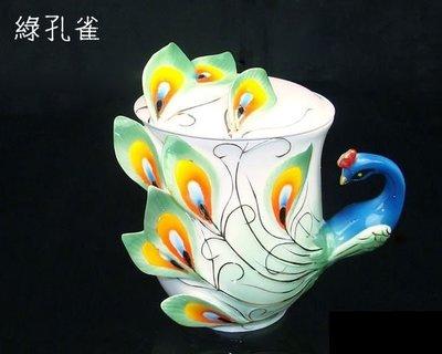 孔雀杯附蓋-綠 陶瓷高溫燒製手工彩繪 禮品 法蘭 小資