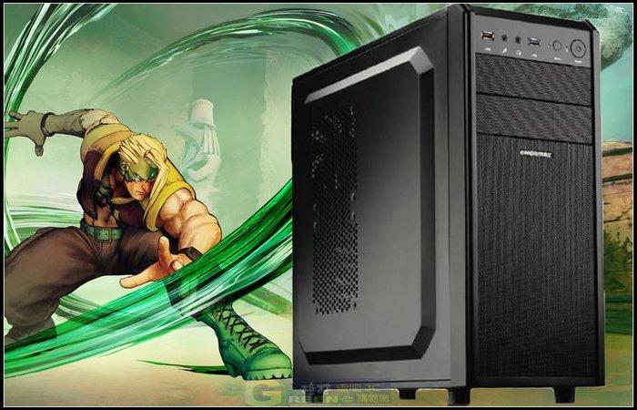 【格林電腦】『微星』R3 2200G 四核心/ 美光8G記憶體/ SSD固態硬碟「高效能影音/遊戲」機種~到府安裝免運費