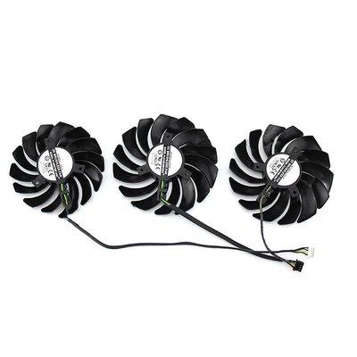 現貨適用於 MSI Rtx2080ti 2080 2070 Gaming X Trio顯卡風扇 圖形卡散熱風扇散熱器~Q