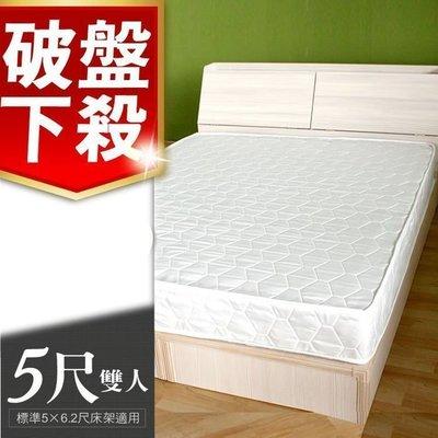 【新精品】MA-03 雙人五尺獨立桶床墊 基本款/房東最愛/租屋首選/破盤低價