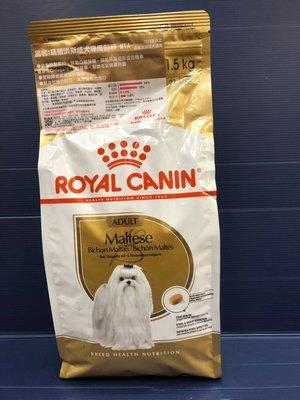 ⚜️寵物隊長⚜️法國皇家 ROYAL CANIN《  PRM24瑪爾濟斯1.5kg/包 》1-7歲狗飼料/狗乾糧
