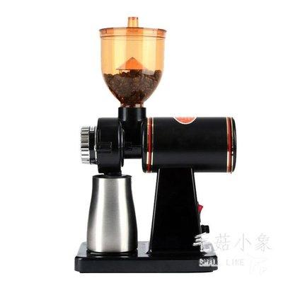 電動商用咖啡磨豆機 方便高效能 BS20556 【優の館】