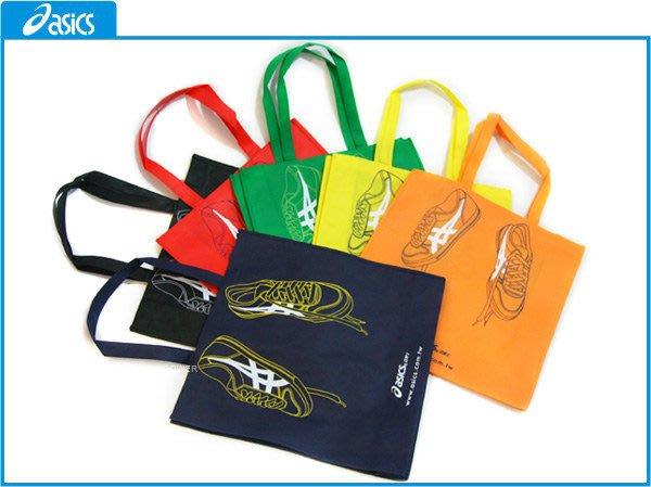 Asics~購物袋(ASI-YL)(黃) 特價49元【新動力】