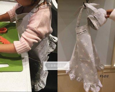 F105純棉 大星星荷葉邊 小廚師 圍裙 花邊圍裙  親子款圍裙 兒童款賣場$590 Gelato pique kids