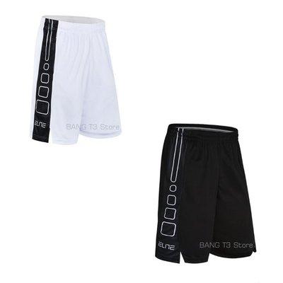 BANG 實拍影片 籃球褲 有口袋 白色球褲 短褲 球褲 緊身褲 束褲 休閒短褲 系籃 籃球短褲【AM02】
