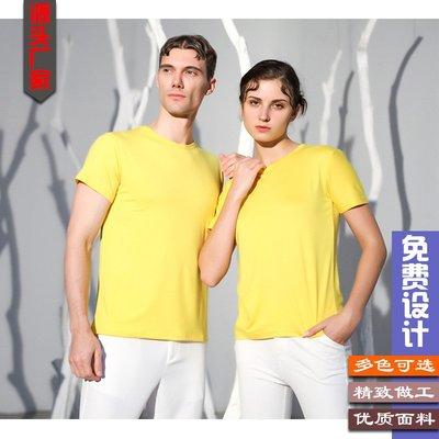 定制企業服 批發定制t恤短袖棉印字logo 訂做聚會班服文化廣告衫圓領工作服