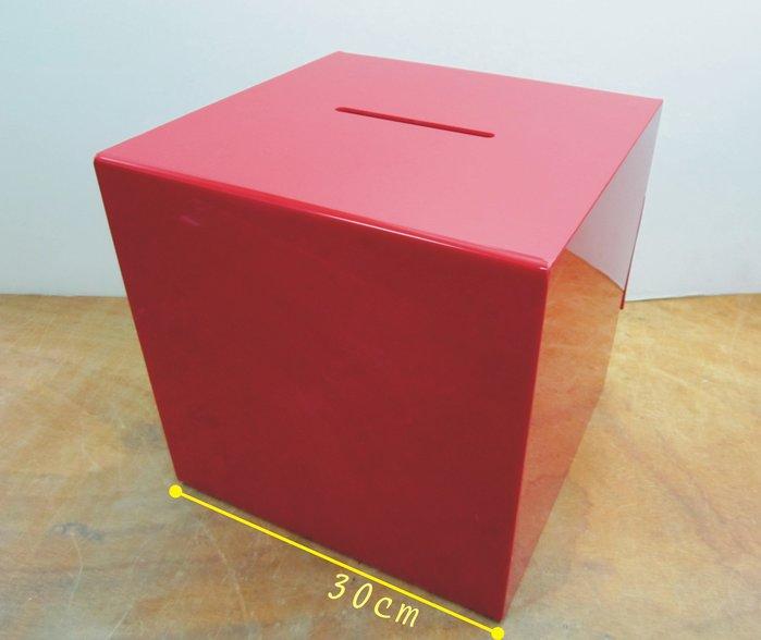 ~廣告鋪~  壓克力功德箱  隨喜功德(抽籤箱 捐款箱 發票箱)(紅色)(30cm)
