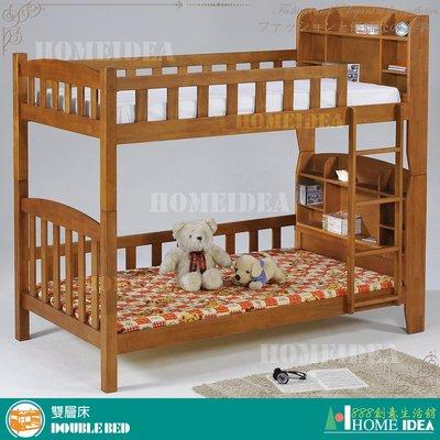 『888創意生活館』022-BB950新史瑞克書架雙層床$15,600元(03雙層床床組多功能床組兒童床上下)台南家具