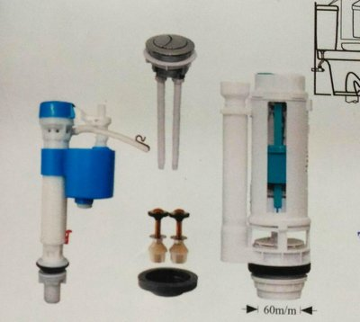 {水電材料行}~金鐘 噴射式 二段式 兩段式 上壓 按鈕 馬桶水箱零件 進水器  和成,電光代用品 阿爾卑斯