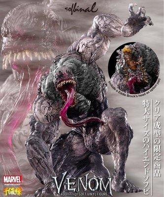 千值練 漫威 蜘蛛人 Venom 猛毒 匿蹤款 .