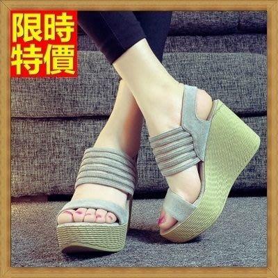 涼鞋 厚底坡跟涼鞋 楔型涼鞋-時尚性感高跟流行真皮女鞋子3色69w22[獨家進口][米蘭精品]