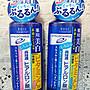 維琪哲哲 ~【KOSE 高絲】Hyalocharge 玻尿酸透潤 美白化妝水 清爽型 180ml