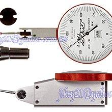 TESA槓桿錶18.11001 解析度 0.002mm 大錶 紅寶石測頭 槓桿表01811001
