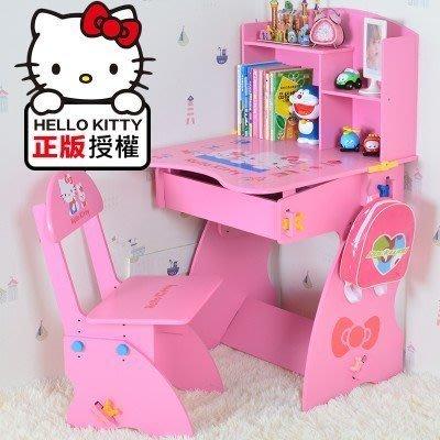 Hello Kitty兒童書桌學習桌椅套裝可升降帶書架小學生寫字桌椅套裝寫字台課桌kt托馬斯王子