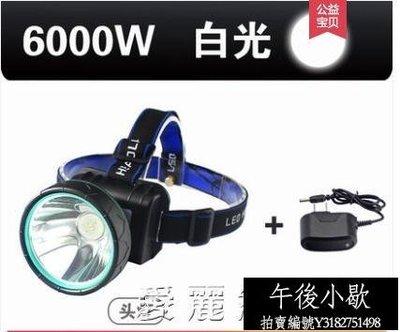 熱賣品免運 頭燈LED頭燈強光充電感應礦燈釣魚燈頭戴式防水超亮手電筒多功能夜釣【午後小歇】