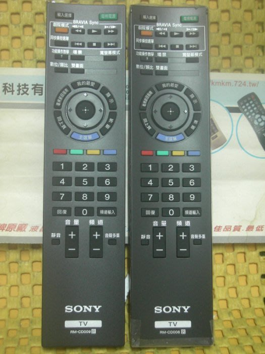 全新原裝 SONY 新力 液晶電視原廠遙控器 支援 KDL-32EX600. KDL-40EX600. RM-CD005
