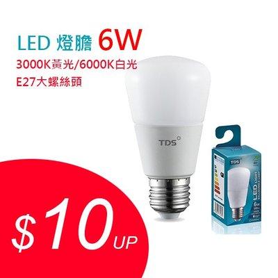 TDS LED 6W 黃白光燈膽 E27大螺絲頭 (48-Watt Equivalent)