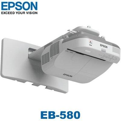【MR3C】含稅附發票  EPSON愛普生 EB-580 短焦投影機(客訂)另有EB-595Wi EB-585Wi