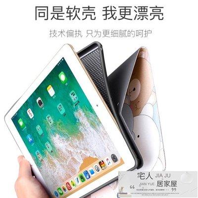 蘋果iPad Mini4保護套padm...