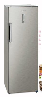 *~新家電錧~*【Panasonic 國際牌】 [ NR-FZ250A-S ] 242公升直立式冷凍櫃 【實體店面】