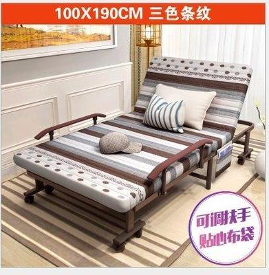 暖暖本舖頂級發家具批發 專利款 移動摺疊床 多功能床組 有輪胎的床 午休椅 睡椅 茶几組 床頭櫃 電視櫃 床包 寢具訂製