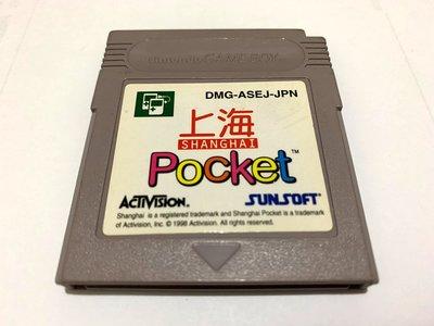 幸運小兔 GB遊戲 GB 上海 口袋版 上海麻將 麻雀 任天堂 GameBoy GBC、GBA 適用 D6