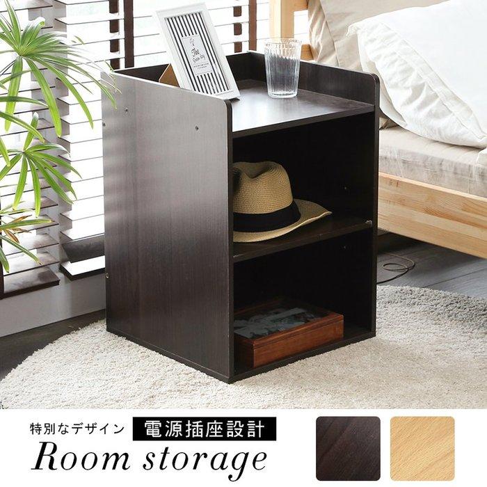 臥室 外宿 客廳【家具先生】附插座二層空櫃 BO029  床頭櫃 沙發邊桌 收納櫃 電話桌 置物櫃