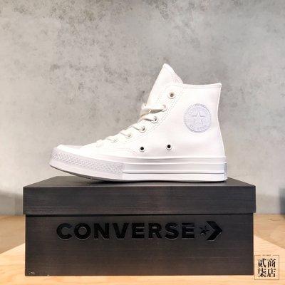 (貳柒商店) Converse Chuck 1970 Hi 女款 乳白色 白色 高筒 帆布鞋 569540C