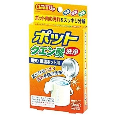 日本品牌【小久保工業所】檸檬酸熱水壺洗淨劑 4971902920955
