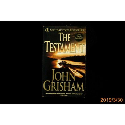 【9九 書坊】THE TESTAMENT│John Grisham 約翰.格里沙姆