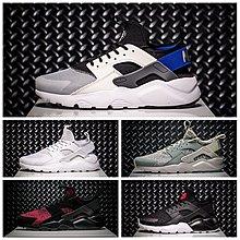 D-BOX NIKE Air Huarache Run Ultra 針織 白 無縫線 紅黑 白藍黑 慢跑鞋 百搭運動鞋