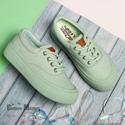 KIKI韓國時尚~飛躍日系學院風復古大頭面包子鞋黑白松糕厚底帆布鞋女8383