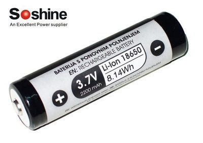 {MPower} Soshine 18650 2200mAh 3.7V Protected Rechargeable Battery 保護板 鋰電池 充電池 - 原裝正貨