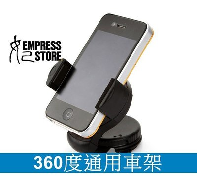 【妃小舖】圓盤360度旋轉式 車用手機...