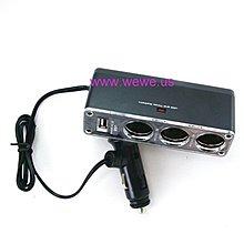 汽車一分三點煙器 延長線型 12V轉USB 1轉3 變壓器/電源供應器/戶外直昇機玩具充電器