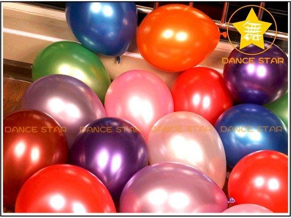星星【婚慶運動會場佈置DIY氣球】P15#~1.5克6號10寸圓形珠光乳膠氣球~拱門可用氣球~多色可選~單個1元