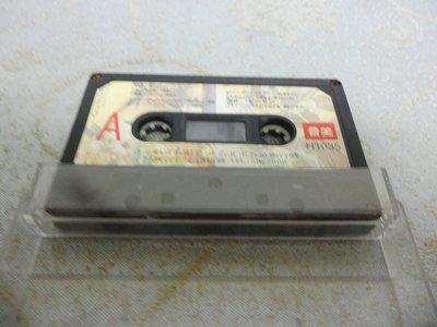 紫色小館24-2-------音美唱片