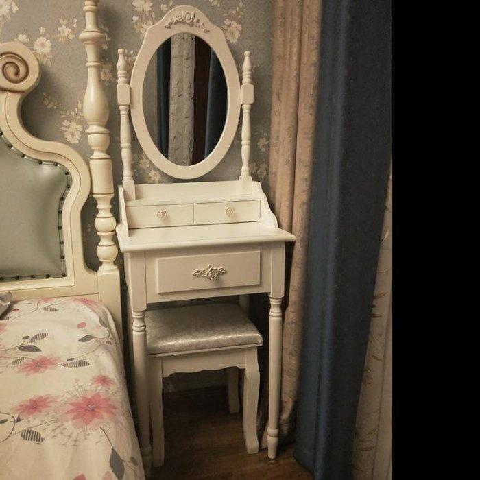 美式梳妝台白色實木化妝台桌子歐式迷你公主韓式臥室小戶型組合YSY