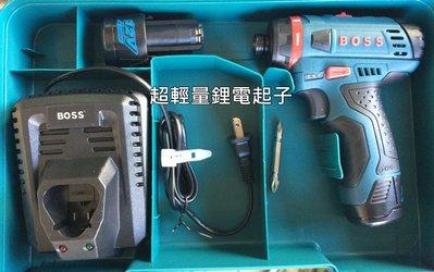 ㊣成發機械五金批發㊣boss 超輕量 充電 電鑽 附燈 起子 鋰電 震動起子機 非bosch makita