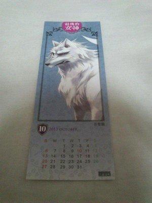 三采 書卡/明信片 最後的女神 10月曆書籤天籟紙鳶/Kine