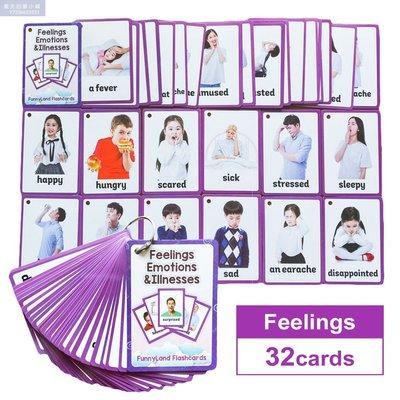 【藍天白雲小鋪】支持小達人點讀 寶寶學英文 英語單詞閃卡Feelings/Emotions/Illness情緒疾病類英語閃卡片一套32張sf16